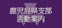 2018年度総会懇親会を9月15日(土)に開催