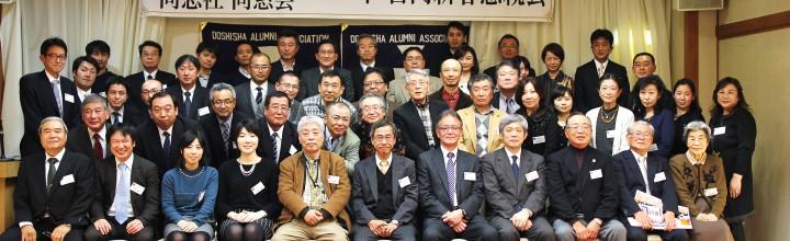 2015年新春合同懇親会盛大に開催される