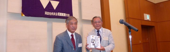 2016年度総会懇親会を盛大に開催  熊本支援募金も実施