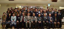 2019年新春合同懇親会を盛大に開催