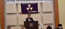 県支部総会・懇親会を盛大に開催